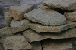 Известняк серый без обработки - добыча и продажа природного камня