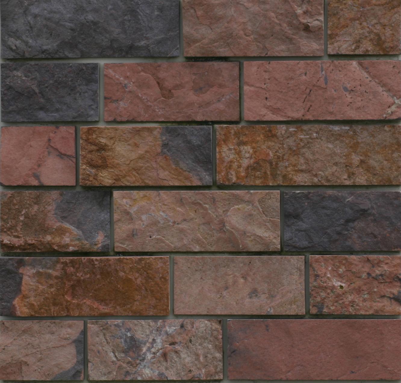 Сланец 5 сторонней обработки без скола - добыча и продажа природного камня